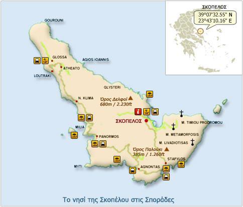 Skopelos Travel Guide - Awarded Island 2007
