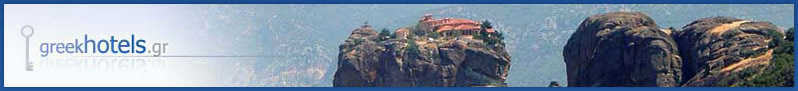 hotels and apartments in epiros greece