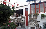 Alexandra Pension, Tourlos, Mykonos, Cyclades, Holidays in Greek Islands
