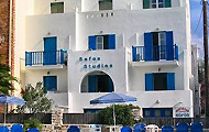 Sofos Studios, Naxos, Cyclades, Greek Islands