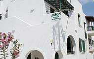 Jason Studios, Agios Georgios, Naxos, Cyclades, Greek Islands, Greece Hotel
