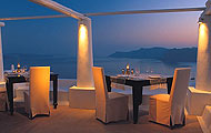 Katikies Luxury Hotel in Santorini, Cyclades, Greek Islands Resorts