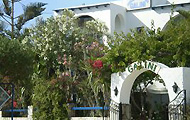 Galini Pension, Ios Island, Cyclades Hotels, Greek Islands Holidays, Travel Greece
