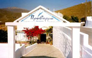 Greece,Greek Islands,Dodecanesa,Astipalea,Chora,Provarma Studios