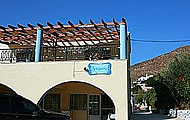 Artemis Studios, Emporios, Kalymnos, Dodecanese, Greek Islands, Greece Hotel