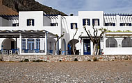 Kapsali Sun, Kapsali, Kythira, Ionian, Greek Islands, Greece Hotel
