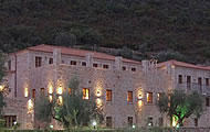 Smyros Resort Hotel, Poulithra, Arcadia, Holidays in Peloponnese, Holidays in Greece