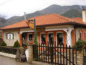 Traditional Guesthouse Chani,Gefira Bania,Etoloakarnania,Central Greece,Winter Resort