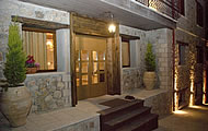 Iresioni Guesthouse, Arahova Village, Arahova Area, Viotia Region, Holidays in Central Greece
