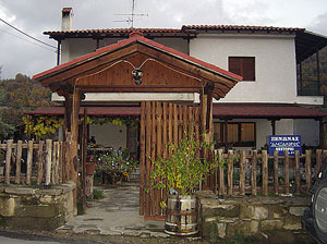 Traditional Guesthouse Vernon,Nestorio,Kastoria,Western Macedonia,Winter Resort