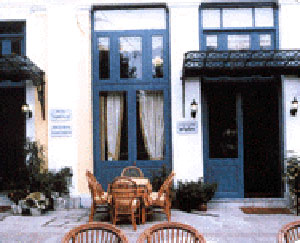 Traditional Guesthouse Panellinion,Trikala,Thessalia,Winter Resort,greece
