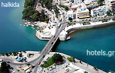 halkida hotels and apartments central greece