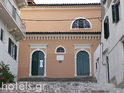 Museums in Corfu - Antivouniotissa
