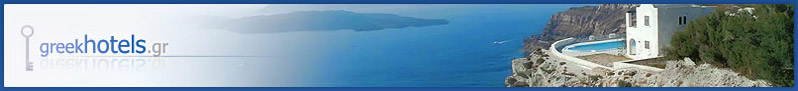 Cyclades Islands Hotels, Cyclades Islands Hotel Directory