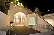 Aliko Luxury Suites, Imerovigli, Santorini, Cyclades, Greek islands, Greece Hotel