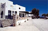Free Sun Hotel,Kiklades,Paros,Logaras,with pool,with bar