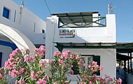 Ilias Place Rooms to Let, Kampos, Gialos, Ios, Cyclades, Greece Hotel