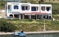 Poseidon Studios, Lipsi Island, Dodecanese, Greek Islands, Greece Hotel