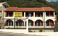 Vicky´s Apartments, Sinarades, Corfu, Ionian, Holidays in Greek Islands