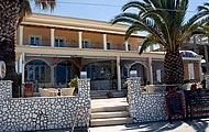 Coral Hotel, Corfu, Kerkyra, Holidays in Ionian Islands