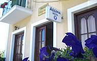Aegina Hotel, Aegina Town, Aegina Island, Attica Region, Holidays in Greek Islands, Greece