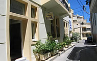 Lena Hotel, Heraklion City, Crete, Greek Islands, Greece Hotel