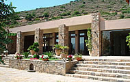 Melidoni X Village, Melidoni, Perama, Rethymnon, Crete, Greek Islands, Greece Hotel