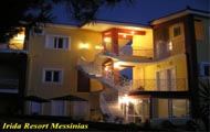 Kyparissia, Irida Resort,Apartments,Kalo Nero,Messinia,Peloponissos