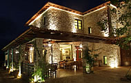 Bacchus Pension, Ancient Olympia Area, Ancient Pisa Village, Ilia Region, Holidays in Peloponissos, Peloponnese, South Greece
