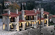 En Dimitsani Traditional Inn, Guesthouse Hotel, Dimitsana Village, Arcadia Region, Peloponnese, Holidays in South Greece
