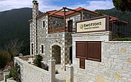 Emotions Country Resort, Boutiro, Karpenisi Town, Evritania Region, Holidays in Central Greece