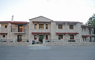 Levanta Guesthouse, Megalo Horio, Evritania, Central Greece Hotels