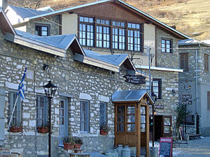 Traditional Guesthouse  ΕντερνÎ,Nimfaio,Florina,Western Macedonia,Greece,Winter Resort