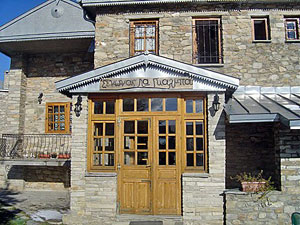 Traditional Guesthouse La Galba,Nimfaio,Florina,Western Macedonia,Greece,Winter Resort