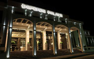 Esperos Palace Hotel, Luxury Resort & Spa, Kastoria City, Macedonia, Holidays in North Greece