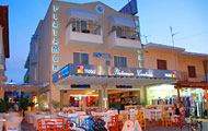 Platamon Centrale Hotel, Platamonas, Pieria, Macedonia, North Greece Hotel