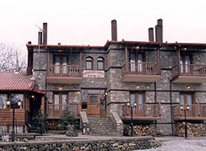 Traditional Guesthouse Arko,Elatochori,Pieria,Katerini,Winter Resort,Macedonia,Greece