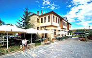 Traditional Guesthouse Neveska,Nimfaio,Florina,Western Macedonia,Greece,Winter Resort