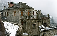 Artemi´s House, Kipi, Zagori, Ioannina, Epiros, North Greece Hotel