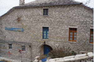 Traditional Guesthouse Elafotopos,,Ioannina,Ipeiros,North Greece,Winter Resort