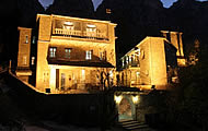 Mikro Papigo... 1700 Luxury Boutique Hotel, Mikro Papingo, Zagorohoria, Epirus, Holidays in North Greece