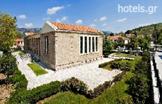 Ahaia Museums - Museum of the Sacrifice of the People of Kalavryta