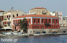 Chania - The Nautical Museum