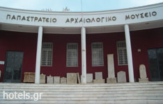 Etoloakarnania Museums - Archaeological Museum of Agrinion