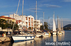 lesvos island hotels and apartments greek islands greece