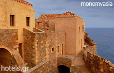monemvasia hotels and apartments Peloponnese greece