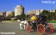 thessaloniki hotels and apartments north greece